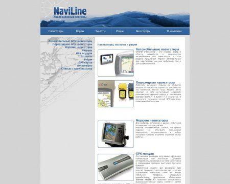 Верстка шаблона для сайта Naviline.ru