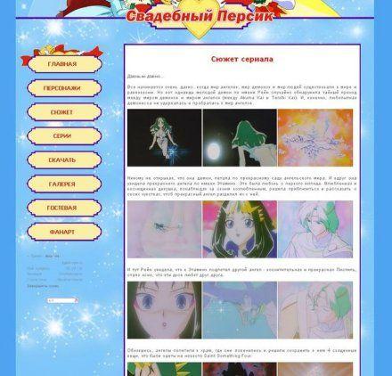 Создание аниме сайта