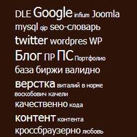 Ошибки web-дизайна