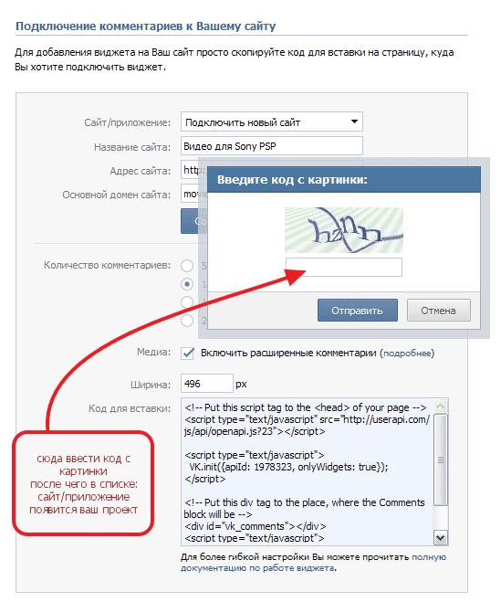 как добавить смайлики в контакте: