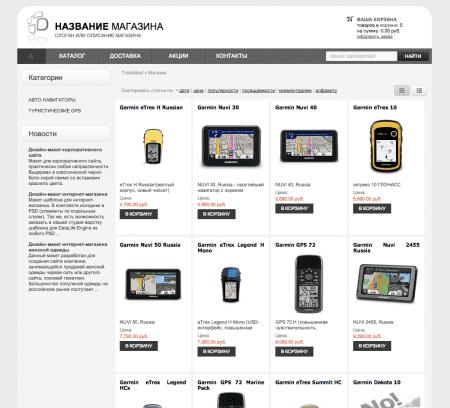 Интернет-магазин запчастей для китайский автомобилей mpOIL.ru