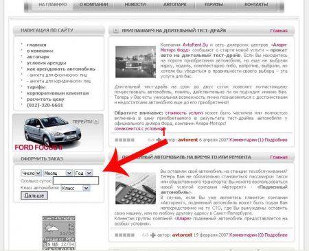 Интерактивные банеры для CMS DLE в примерах