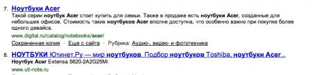Поисковая оптимизация / Мифы и легенды интернет-рекламы — «Топ Яндекса»