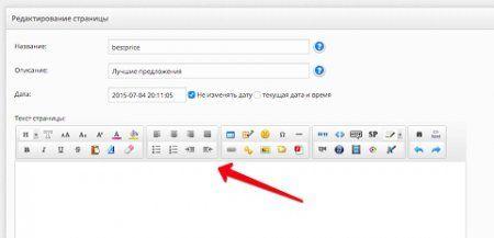 Исправление html кода для bb редактора