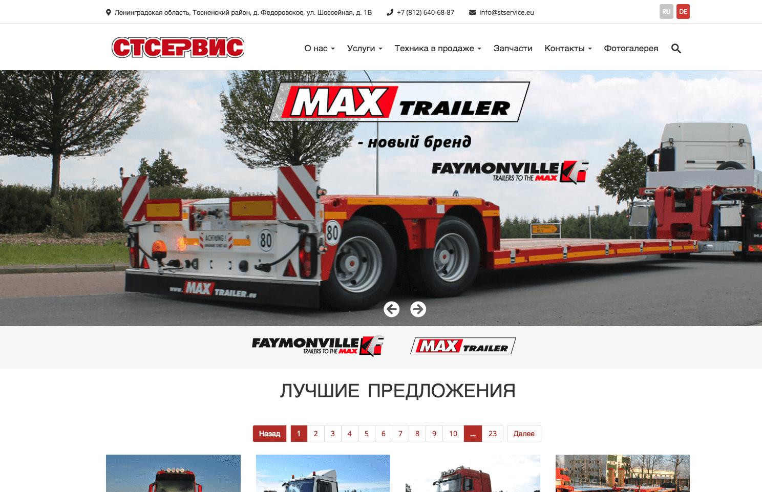 Редизайн корпоративного сайта СпецТехСервис