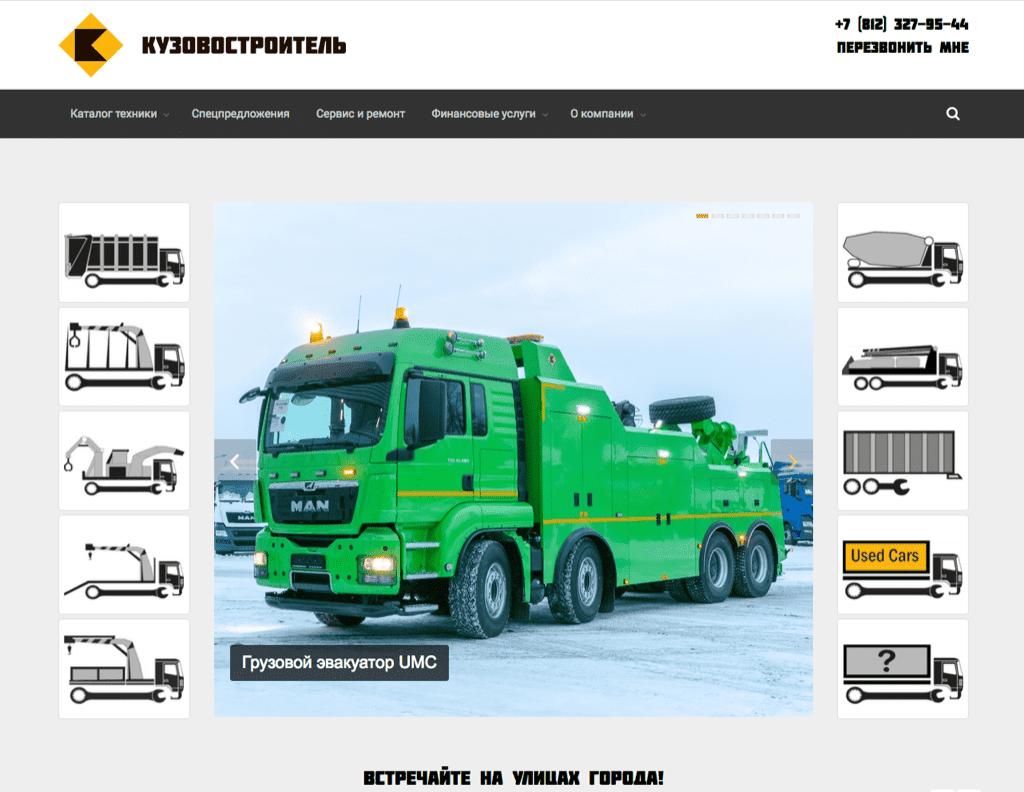 Kuzovostroitel.ru - сайт для группы компаний Эвердайм