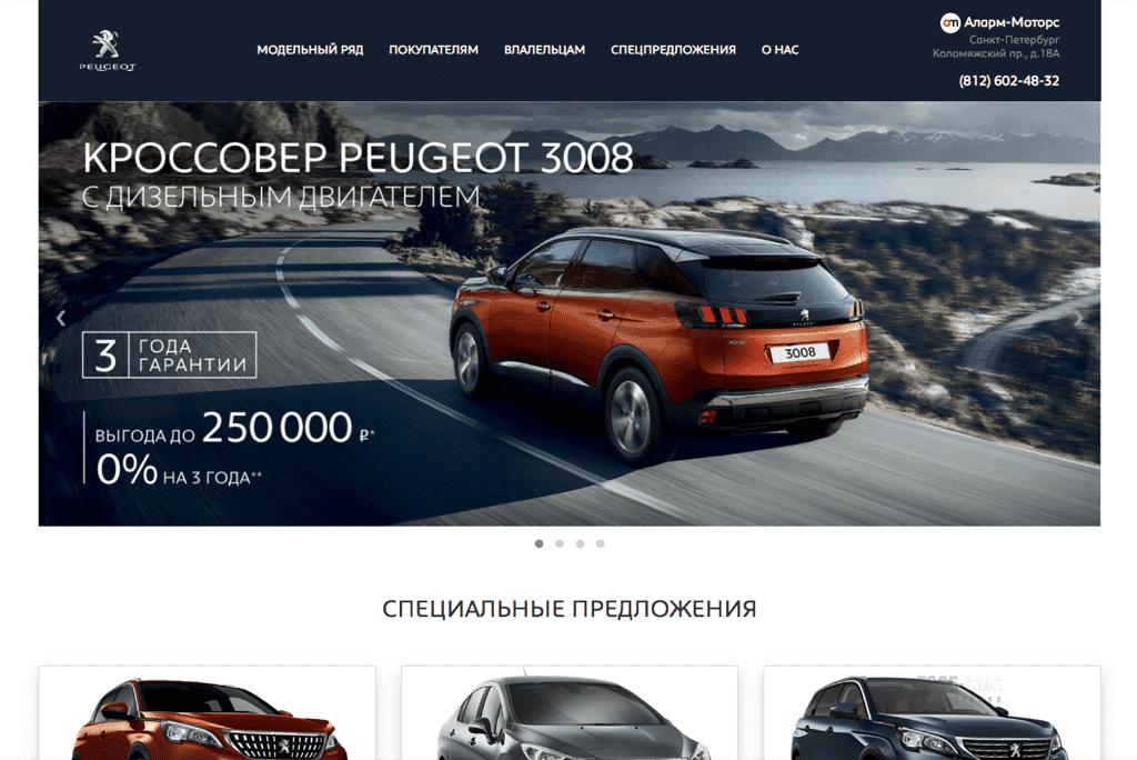 alarm-peugeot.ru
