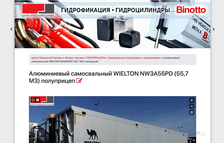 Редизайн сайта ЦПТ-Сервис