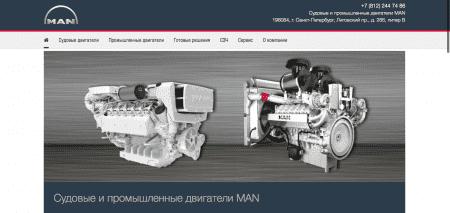 Судовые двигатели MAN - сайт man-engine.ru