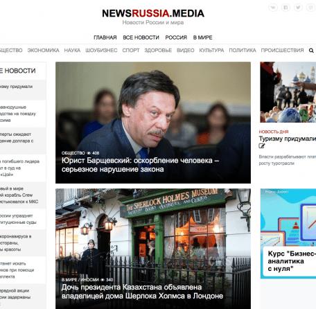 NewsRussia.Media - редизайн сайта интернт-издания